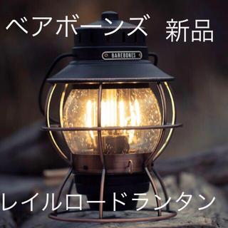 コールマン(Coleman)の新品 ベアボーンズ リビング レイルロード ランプ LED ランタン 即日発送(ライト/ランタン)