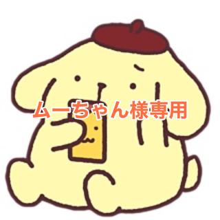 ケヤキザカフォーティーシックス(欅坂46(けやき坂46))のムーちゃん様専用(ミュージック)