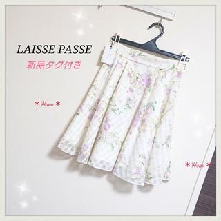 LAISSE PASSE - 【新品タグ付き】LAISSE PASSE*シアーチェックフラワーフレアスカート