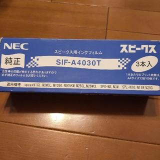 エヌイーシー(NEC)のNEC   FAX インクフィルム(オフィス用品一般)