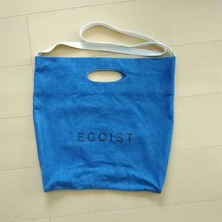 エゴイスト(EGOIST)のトートバッグ(エゴイスト)(トートバッグ)