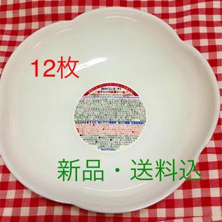 ヤマザキセイパン(山崎製パン)の白いお皿(食器)