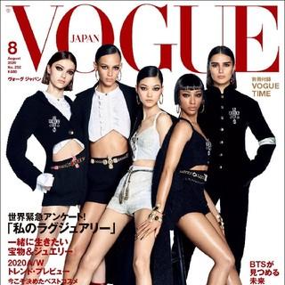 ボウダンショウネンダン(防弾少年団(BTS))の🌟トロマ様 専用🌟VOGUE JAPAN 8月号 BTS(ファッション)