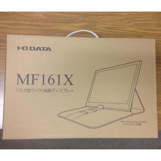 IODATA - 15.6型モバイルモニター 未開封