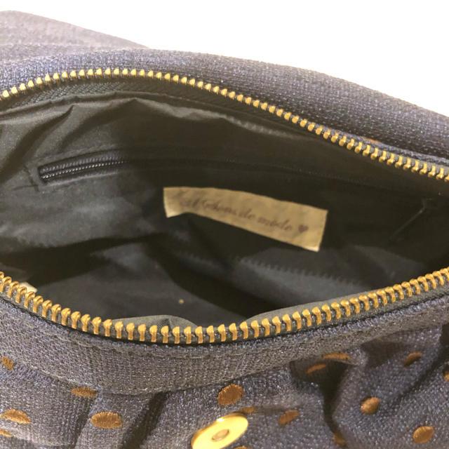 31 Sons de mode(トランテアンソンドゥモード)の31 sons de mode トランテアン ソン ドゥ モード クラッチバッグ レディースのバッグ(かごバッグ/ストローバッグ)の商品写真