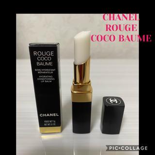 シャネル(CHANEL)のCHANEL ROUGE COCO BAUME(リップケア/リップクリーム)