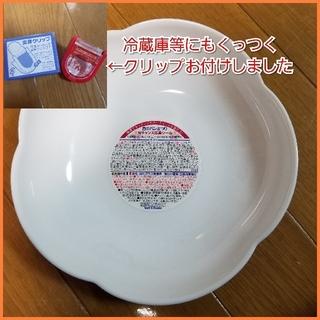 山崎製パン - ヤマザキ 春のパン祭り お皿★おまけ付き(変身クリップ)