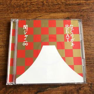 なぐりがきBEAT/関ジャニ∞