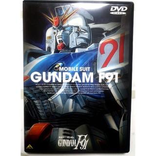 バンダイ(BANDAI)の機動戦士ガンダムF91 DVD(アニメ)