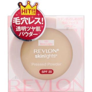 REVLON - ラスト1点【新品】 レブロン スキンライト プレスト パウダー ベア ライト
