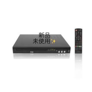 ベルソス VERSOS VS-BDD001  据置型ブルーレイディスクプレーヤー(DVDプレーヤー)