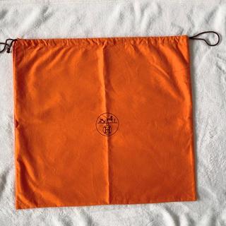 エルメス(Hermes)のHERMES エルメス⭐︎保存袋 布袋(ショップ袋)