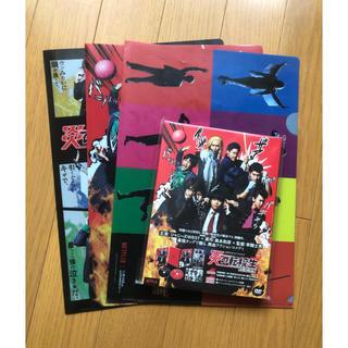 ジャニーズウエスト(ジャニーズWEST)の炎の転校生REBORN DVD(日本映画)