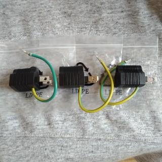 エレコム(ELECOM)の3個セット!変換アダプタELCOM  電源3ピン→2ピン変換プラグ PSE認証 (変圧器/アダプター)