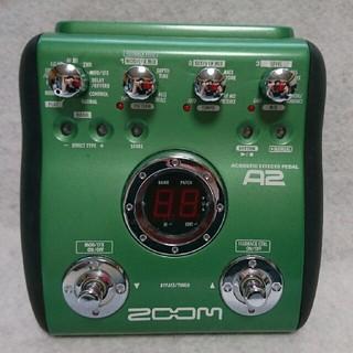 ズーム(Zoom)のzoomアコースティックエフェクターA2(エフェクター)