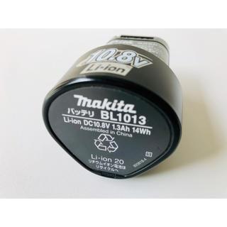 Makita - マキタ 10.8V 1.3Ah リチウムイオンバッテリ 中古充電池 BL1013
