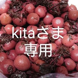 梅干し 小梅漬け(カリっと食感)500g(漬物)