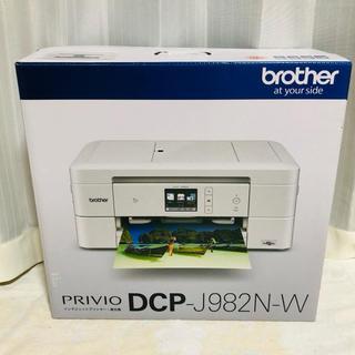 ブラザー(brother)の《新品》brother  プリンター DCP-J982N-W(オフィス用品一般)