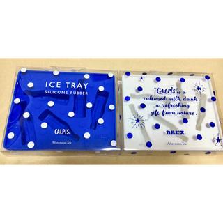アフタヌーンティー(AfternoonTea)のカルピス✖︎ Afternoontea ICE TRAY(容器)