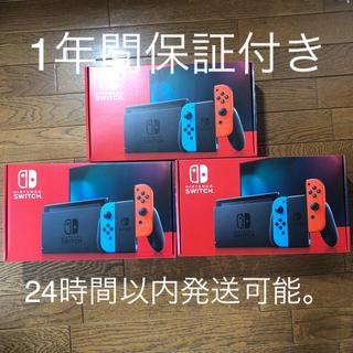 ニンテンドースイッチ(Nintendo Switch)の任天堂スイッチ 本体3台セット(家庭用ゲーム機本体)