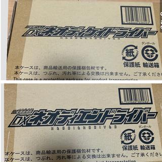 BANDAI - ネオディケイドライバー ネオディエンドライバー まとめ売り