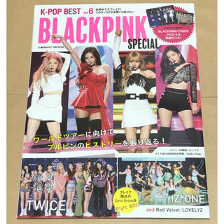 ビッグバン(BIGBANG)のKーPOP BEST Vol.6 BLACKPINKspecial(アート/エンタメ)