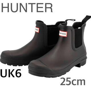 ハンター(HUNTER)のHUNTER レインブーツ 長靴 新品未使用 ブラック 25cm(レインブーツ/長靴)