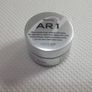 パラジェル AR1(カラージェル)