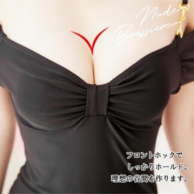 ヌーブラ 厚さ3cm 3倍盛り レディースの下着/アンダーウェア(ヌーブラ)の商品写真