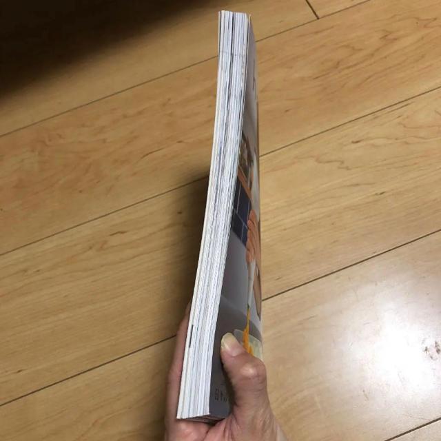 料理本★栗原はるみ haru_mi 冬2014 エンタメ/ホビーの雑誌(料理/グルメ)の商品写真