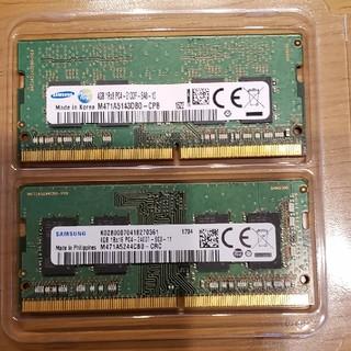 SAMSUNG - SODIMMノートPC用メモリ 4 GB×2
