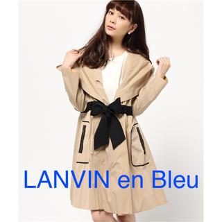 ランバンオンブルー(LANVIN en Bleu)のランバンオンブルー トレンチコート(トレンチコート)