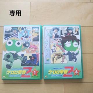 バンダイ(BANDAI)のケロロ軍曹 2  DVD 1~6巻(アニメ)