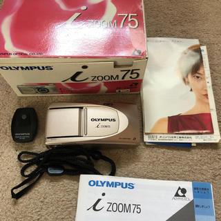 オリンパス(OLYMPUS)のOLYMPUS◆izoom75◆ジャンク品(フィルムカメラ)