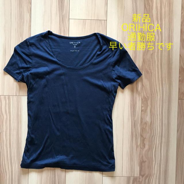 ORIHICA(オリヒカ)の新品 オリヒカ 通勤服 半袖 カットソー 紺 即購入可能 レディース  レディースのトップス(カットソー(半袖/袖なし))の商品写真