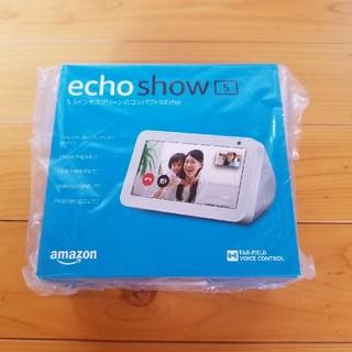 エコー(ECHO)のecho show5 白(スピーカー)