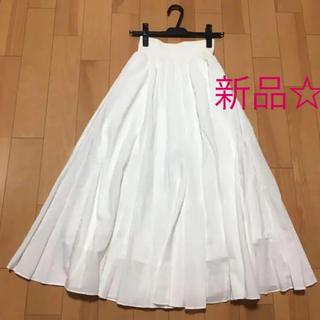 アンドクチュール(And Couture)の新品タグ付き☆ アンドクチュール  ロングスカート マキシ(ロングスカート)