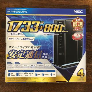 エヌイーシー(NEC)の牛歩氏様専用!NEC PA WG2600HP3(PC周辺機器)