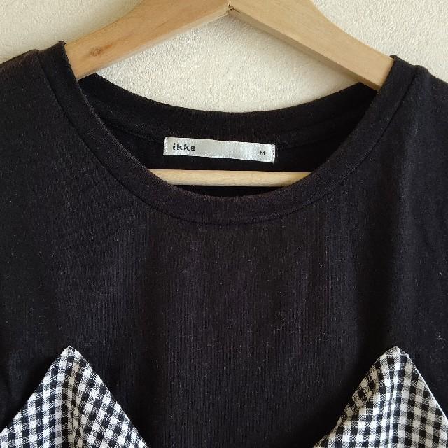 ikka(イッカ)のビスチェ付きTシャツ レディースのトップス(Tシャツ(半袖/袖なし))の商品写真