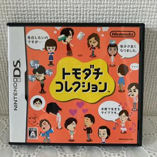 ニンテンドーDS - トモダチコレクション DS☆ニンテンドーDS ソフト