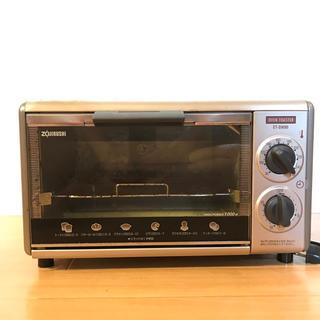 ゾウジルシ(象印)のオーブントースター こんがり倶楽部 ET-SW80(調理機器)