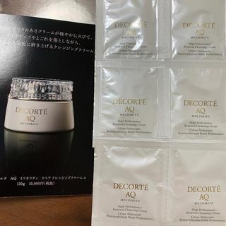 COSME DECORTE - コスメデコルテ  AQ ミリオリティ  リペア クレンジングクリーム n