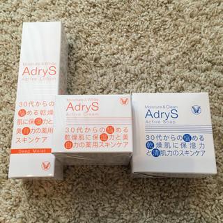 タイショウセイヤク(大正製薬)のアドライズ(AdryS) アクティブローション ディープモイスト(120ml)(化粧水/ローション)