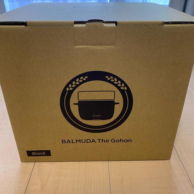 BALMUDA(バルミューダ)のバルミューダ BALMUDA The Gohan 炊飯器 スマホ/家電/カメラの調理家電(炊飯器)の商品写真