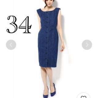 エディットフォールル(EDIT.FOR LULU)の☆EDIT FOR LULU ★デニムワンピース 34(ひざ丈ワンピース)