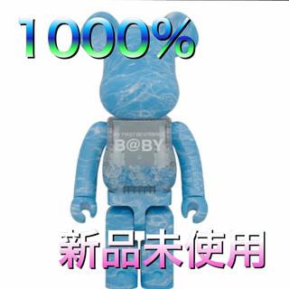 メディコムトイ(MEDICOM TOY)のMY FIRST BE@RBRICK B@BY WATER CREST1000%(その他)