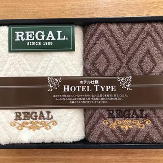 リーガル(REGAL)のREGAL リーガル ホテル仕様 フェイスタオル 2枚組 新品(タオル/バス用品)