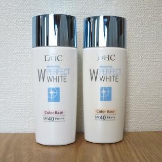 ディーエイチシー(DHC)のみこみこ様専用:DHC 薬用 PW カラーベース 2色セット(コントロールカラー)