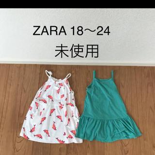 ザラ(ZARA)のZARA 2点セット(ワンピース)