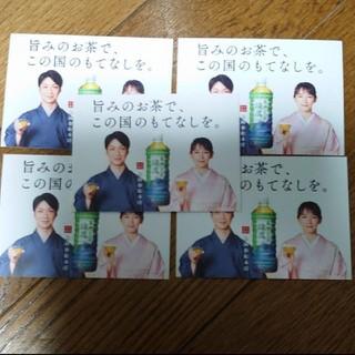 コカコーラ(コカ・コーラ)の吉岡里帆 野村萬斎綾鷹オリジナル名刺型カード5枚(アイドルグッズ)